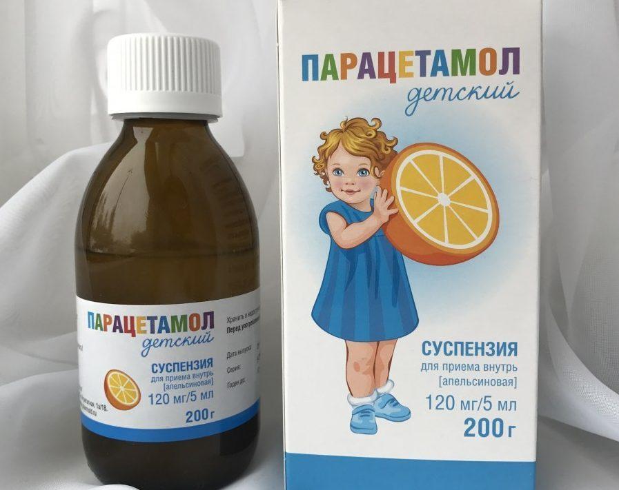 Парацетамол сироп для детей дозировка по весу