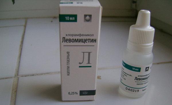✓ тогда как левомицетин предназначен для лечения инфекций глаз, вызванных бактериями, микоплазмами и хламидиями..