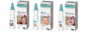 Називин для новорожденных младенцев - инструкция для детей до года, детские капли с рождения для грудничков от насморка, как правильно капать