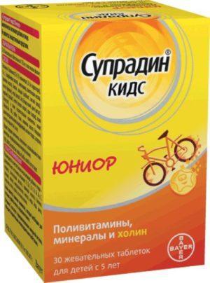 Супрадин Кидс купить, Цена на Супрадин Кидс 306 руб в Москве, инструкция по применению, отзывы, аналоги