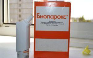 Лучшие лекарства от ангины для детей спреи таблетки для рассасывания и другие средства