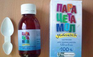 Парацетамол детский от чего помогает