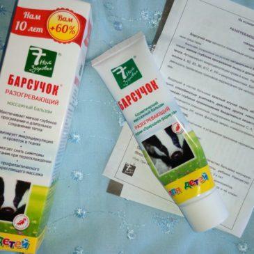 Инструкция по применению для детей мази Барсучок от кашля и других неприятных симптомов
