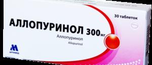 Флемоклав 500 инструкция