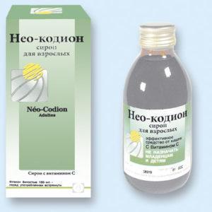 Ренгалин от кашля: инструкция для детей, применение сиропа, раствора и таблеток