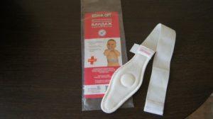 Как выбрать бандаж от пупочной грыжи для новорожденного ребенка