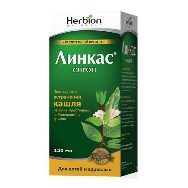 Линкас бсс инструкция по применению 120 мл сироп | pro-tabletki. Ru.