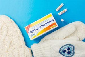 Оциллококцинум детям для профилактики. «Оциллококцинум»: инструкция по применению для детей в разном возрасте