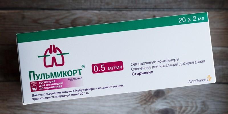 Пульмикорт для ингаляций для детей: инструкция, дозировка препарата, побочные действия, показания