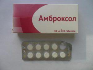 Амброксол таблетки инструкция по применению взрослым и детям