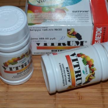 Детские витамины Витрум: виды и особенности комплексов для детей разного возраста