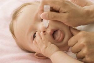 Аквалор беби для носа